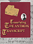 Translating the Anthon Transcript